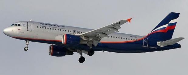 Авиакомпанию «ИрАэро» могут оштрафовать за задержку самолетов из Омска