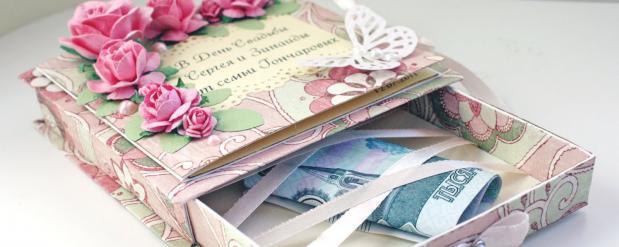 У молодоженов в Омске прямо на свадьбе похитили 100 тыс. рублей, подаренные гостями