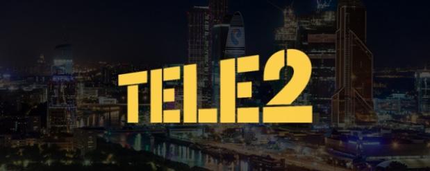 В 2015 году Tele2 запускает в Омске 3G и 4G