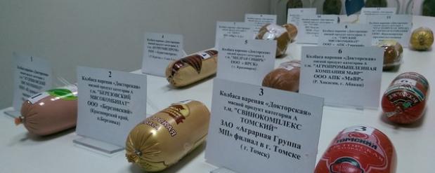 В Омске производят подделку «Докторской» колбасы