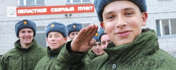 «День призывника» прошёл в Омске