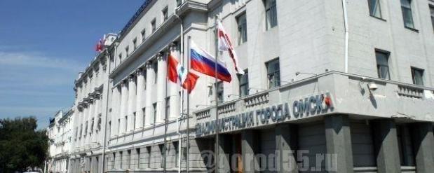 В мэрии Омска произошли кадровые изменения
