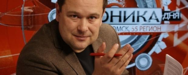 КПРФ выдвигает в мэры Омска тележурналиста Ткачева