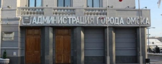 В Омске лишь 20 человек смогли стать кандидатами на пост градоначальника