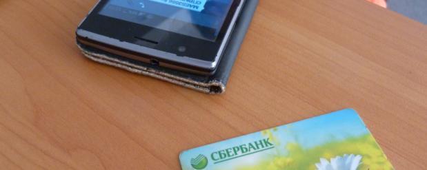 Жительница Омска хотела подзаработать, но лишилась 160 тысяч рублей