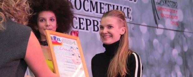 Омичка на Чемпионате парикмахеров вместе с золотой медалью получила предложение руки и сердца