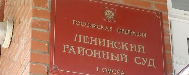 В Омске будут судить женщину, которая бросила в своего четырехлетнего ребенка нож
