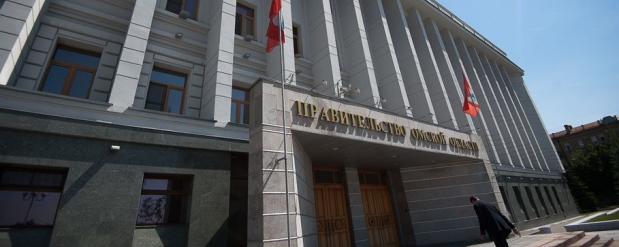 Из Омского правительства по собственному желанию начали уходить высокопоставленные чиновники