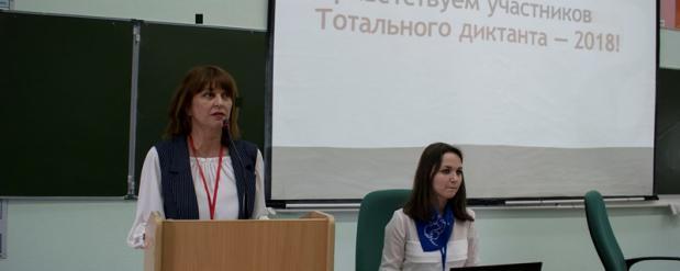 """Омск поставил рекорд на """"Тотальном диктанте"""""""