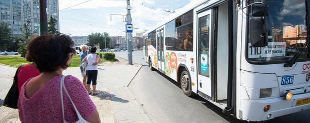 Из-за нехватки топлива часть автобусов отсутствуют на маршрутах