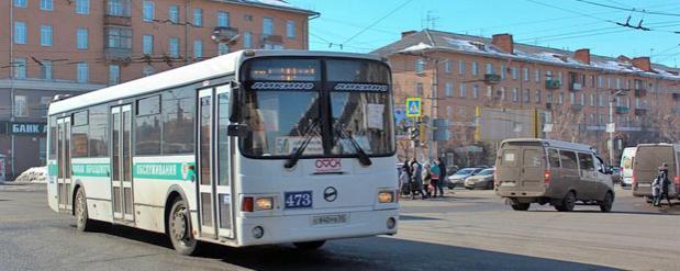 Городские власти отказались от изменений в маршрутной сети