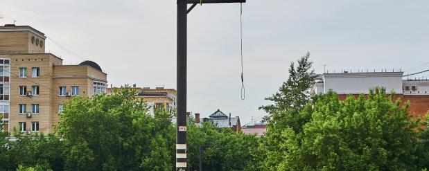 В центре Омска появилась виселица