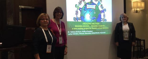 В Омске проходит Международный форум библиотекарей