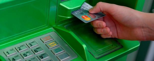 Взломали банкомат