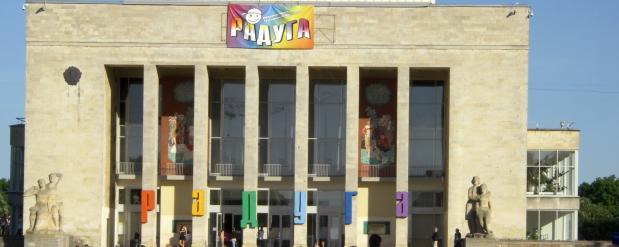 На капитальный ремонт театра юного зрителя в Омске будет потрачено двести миллионов