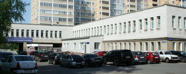 ОмГПУ ищет нового ректора